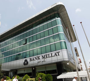 Iran's Mellat Bank Wins Sanctions Case in UK Court